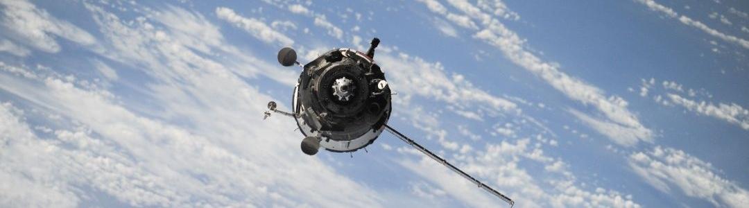 Eutelsat Communications Sa (EPA:ETL) cover image