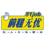 51job Inc logo