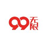 99 Wuxian logo