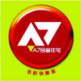 Advancetek Enterprise Co logo