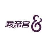 Aidigong Maternal & Child Health logo