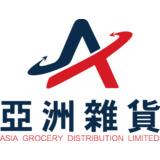 Asia Grocery Distribution logo
