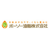 Boso Oil&Fat Co logo