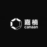Canaan Inc logo