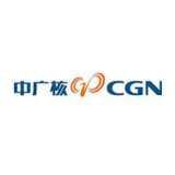 CGN Mining Co logo