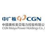 CGN New Energy Holdings Co logo