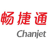 Chanjet Information Technology Co logo