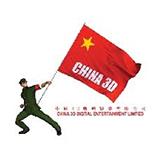China Creative Digital Entertainment logo