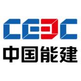 China Energy Engineering logo