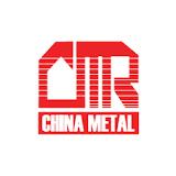 China Metal Recycling Holdings logo