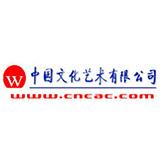 China National Culture logo