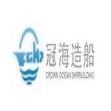 China Ocean Industry logo