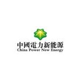 China Power Clean Energy Development Co logo