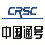 China Railway Signal & Communication logo