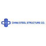 China Steel logo
