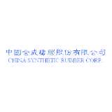 International CSRC Investment Holdings Co logo