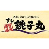 Choushimaru Co logo
