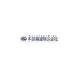 Chubu Steel Plate Co logo