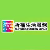 Clifford Modern Living Holdings logo