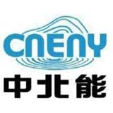 CN Energy Inc logo