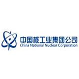 CNNC International logo