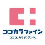 Cocokara Fine Inc logo