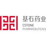 CStone Pharmaceuticals logo