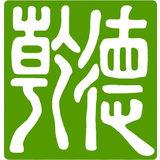 CTR Holdings logo