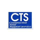 CTS Co logo