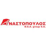 D & S Anastopoulos SA logo