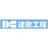 Da-Cin Construction Co logo