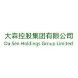 Da Sen Holdings logo