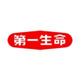 Dai-ichi Life Holdings Inc logo