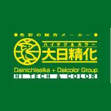 Dainichiseika Color & Chemicals MFG Co logo