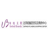 Daphne International Holdings logo