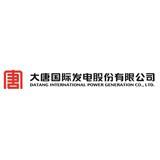 Datang International Power Generation Co logo