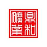 Ding He Mining Holdings logo