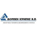Domiki Kritis SA logo