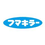 Fumakilla logo