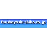 Furubayashi Shiko Co logo