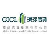 Global International Credit logo