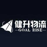 Goal Rise Logistics (China) Holdings logo