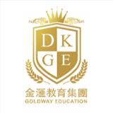 Goldway Education logo