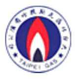 Great Taipei Gas logo
