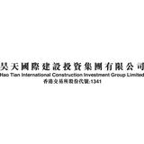 Hao Tian International Construction Investment logo