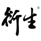 Hin Sang (International) Holding Co logo
