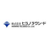 Hirano Tecseed Co logo