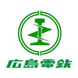 Hiroshima Electric Railway Co logo