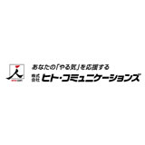 HITO-Communications Holdings Inc logo