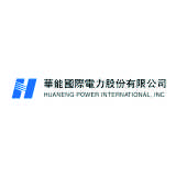 Huaneng Power International Inc logo